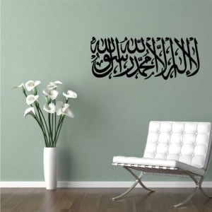 Islamic Wall Decals