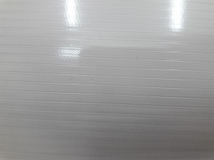 Strips Pattern Frosted Glass Film
