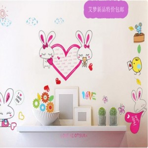 Love Rabbit Wall Sticker