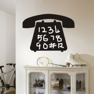 Telephone Wall Decal