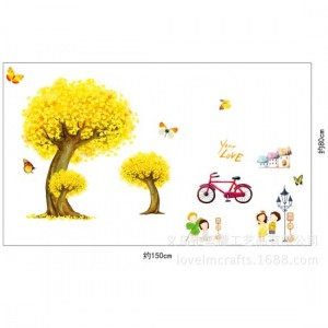 Yellow Tree Sticker